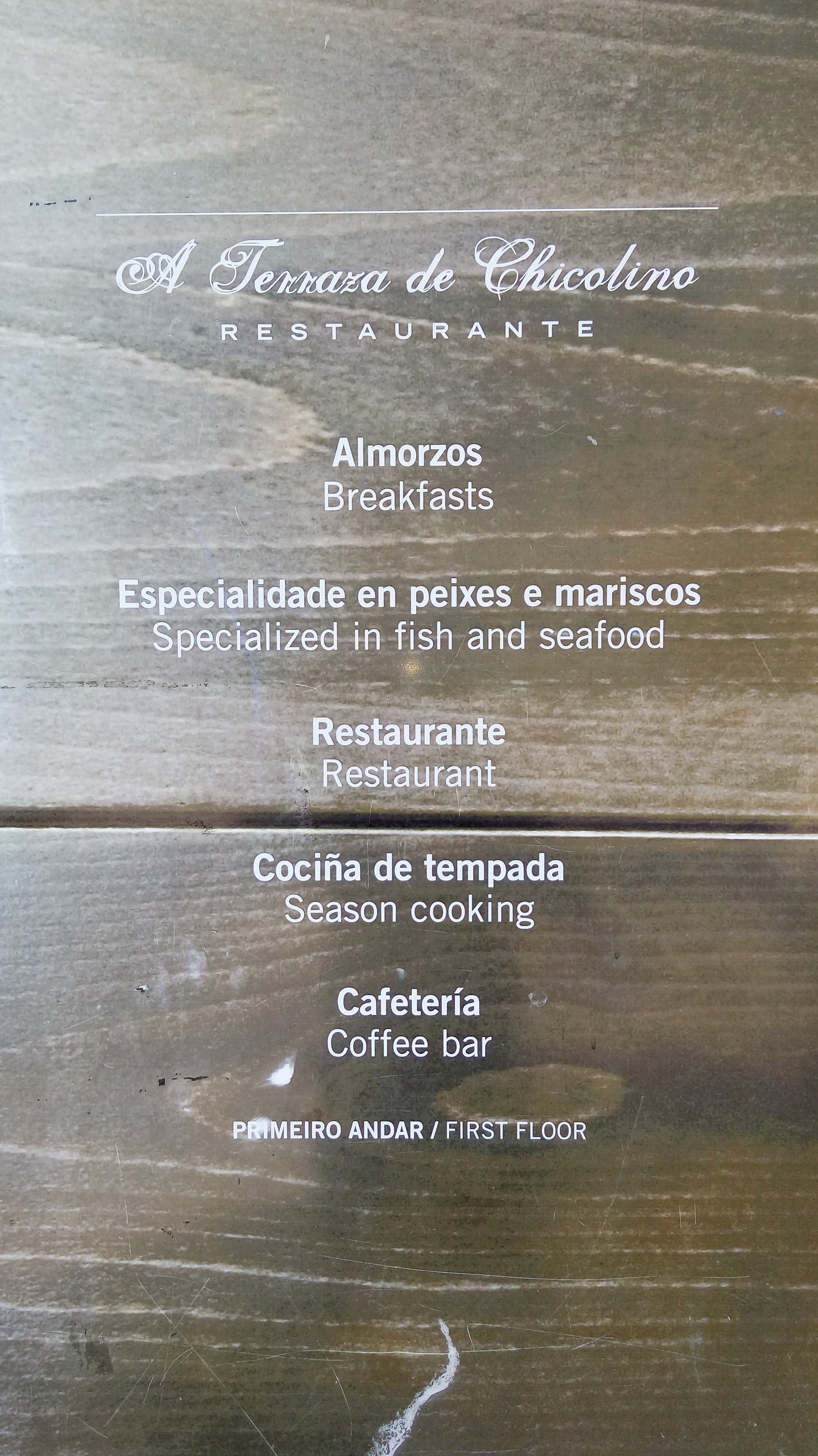 Terraza De Chicolino 3 Ruta Dos Faros